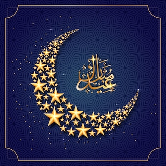 Crescent moon decorated with golden stars and calligraphy text eid mubarak on seamless bac
