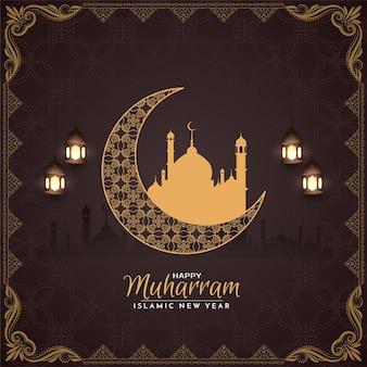 三日月ハッピームハッラムとイスラムの新年の背景ベクトル