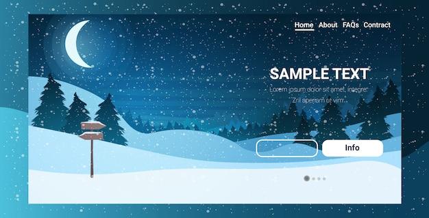 Полумесяц в ярком звездном небе ночь сосновый лес с новым годом с рождеством праздник праздник