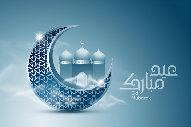 Crescent moon and mosque realistic eid mubarak background