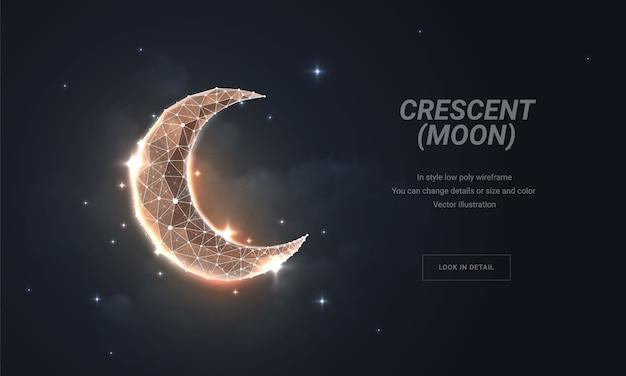 三日月または月。低ポリワイヤフレームメッシュ。粒子は幾何学的なシルエットで接続されています。