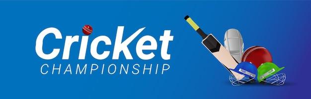 クリケット選手権の背景またはバナー