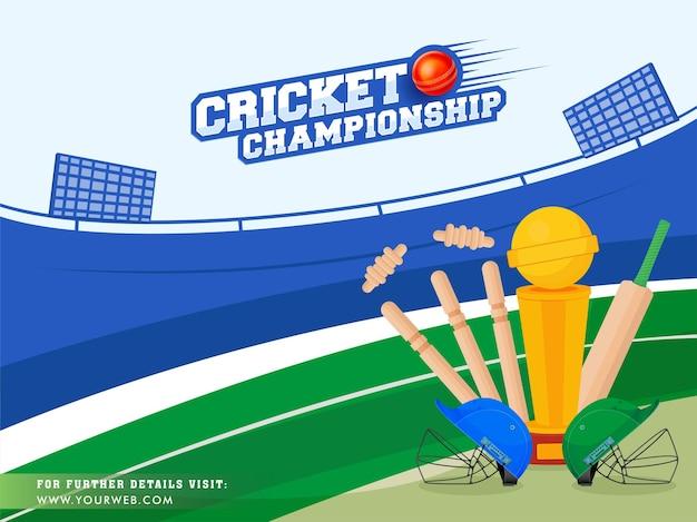 スタジアムの背景にトロフィーカップとトーナメント機器を備えたクリケット選手権のコンセプト。