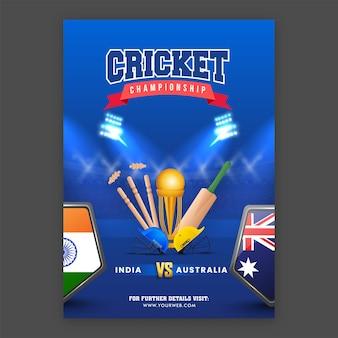 参加チームインド対オーストラリアと3dゴールデントロフィーカップのイラストとクリケット選手権のテンプレートまたはポスターのデザイン。