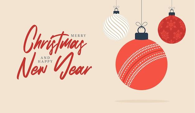 クリケットのクリスマスグリーティングカード。メリークリスマスと新年あけましておめでとうございますフラット漫画スポーツバナー。背景のクリスマスボールとしてのクリケットボール。ベクトルイラスト。