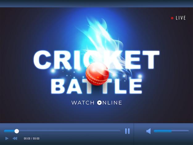Cricket concept background.