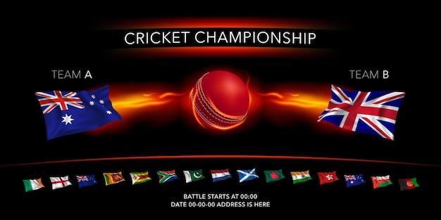 稲妻とクリケットチームの旗が付いたボールのクリケットゲームバナー