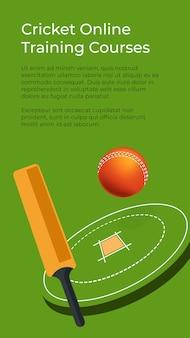 遊ぶことを学ぶクリケットのオンライントレーニングコース
