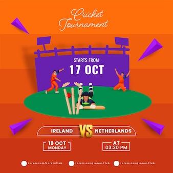 オレンジ色の背景にランアウトクリケット選手と3dパープルトライアングル要素を持つアイルランド対オランダ間のクリケットトーナメントの試合。