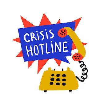 Кризисная горячая линия служба поддержки вызов психологической помощи Premium векторы