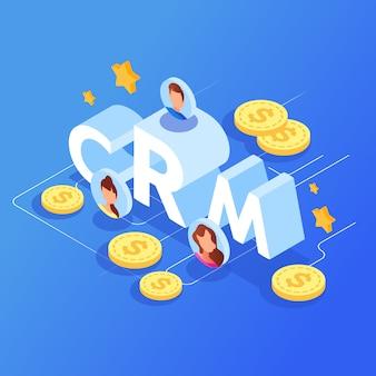 顧客関係管理crmのコンセプトです。