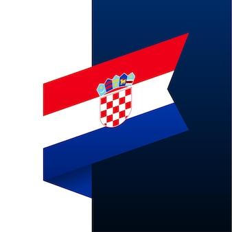 クロアチアのコーナーフラグアイコン。折り紙風の国章。切り絵コーナーベクトルイラスト。