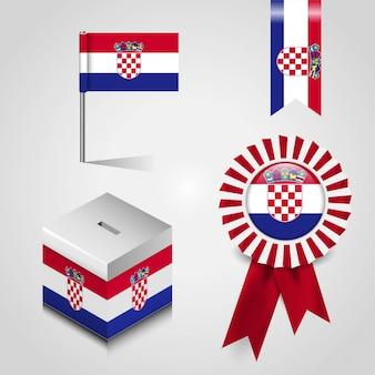 クロアチアflag design vector