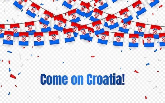 透明な背景に紙吹雪とクロアチアの花輪の旗、お祝いテンプレートバナーのバンティングを掛ける、