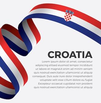 白い背景の上のクロアチアリボンフラグベクトルイラストプレミアムベクトル