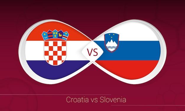 サッカー大会でのクロアチア対スロベニア、グループh.対サッカーの背景のアイコン。