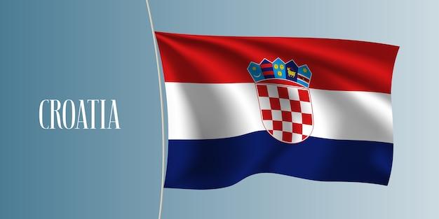 クロアチア手を振る旗ベクトルイラスト