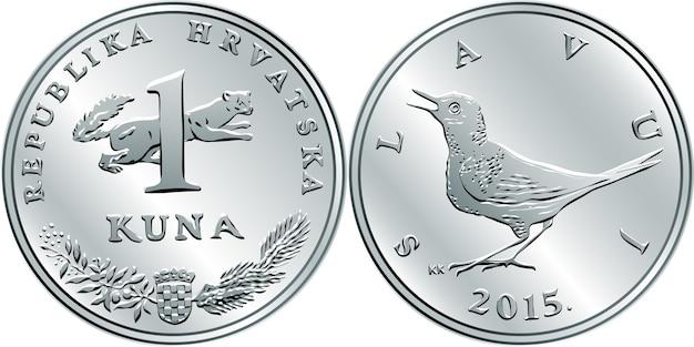 크로아티아 1 쿠나 동전, 뒷면의 나이팅게일, 담비, 팔의 외투, 앞면의 국가 제목 및 가치 표시, 크로아티아의 공식 동전