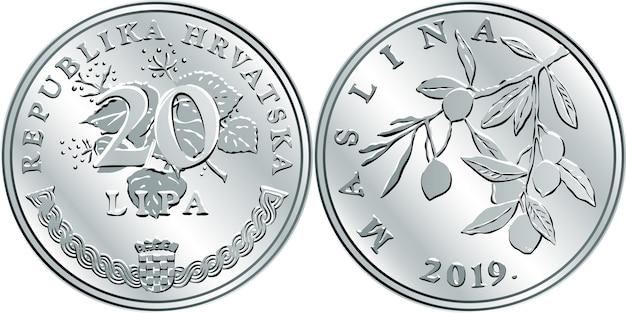 クロアチアの20リパコイン、裏側にオリーブの枝、表側に州のタイトルと価値の表示、クロアチアの公式コイン