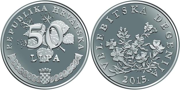クロアチアの50リパコイン、裏側にデゲニア、表側に州のタイトルと価値の表示、クロアチアの公式コイン