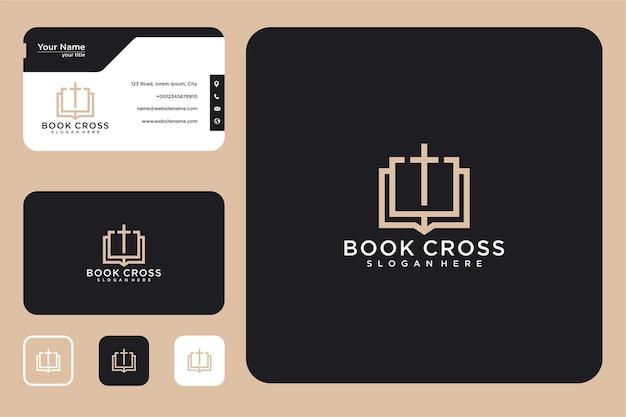 크로스 북 로고 디자인 및 명함