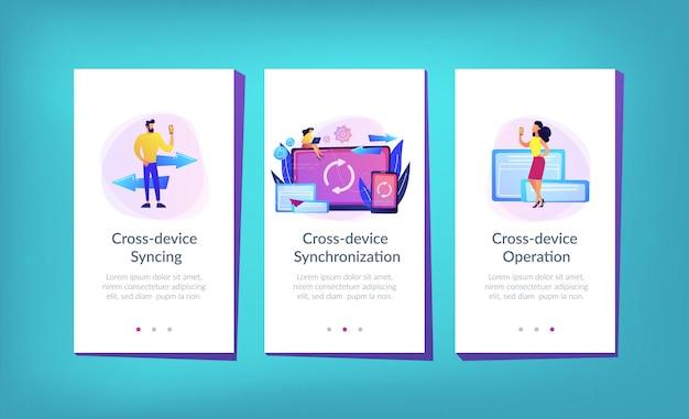 Шаблон интерфейса приложения синхронизации между устройствами.