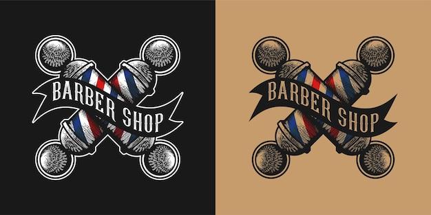 Дизайн логотипа перекрещенных парикмахерских шестов