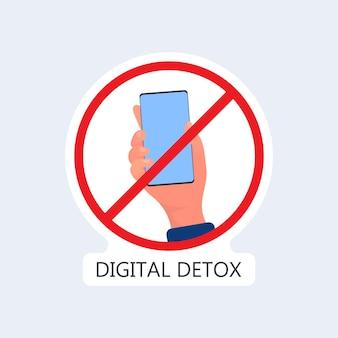전화로 손 아이콘을 지웠습니다. 장치 금지, 장치 자유 구역, 디지털 해독의 개념. 스티커용으로 비어 있습니다. 외딴. 벡터.