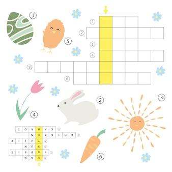 答えのあるクロスワード教育の子供たちのゲーム。語彙を学ぶ。ベクトルイラスト。イースターテーマパズル