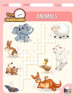 동물에 대한 크로스 워드 퍼즐 게임 템플릿 무료 벡터
