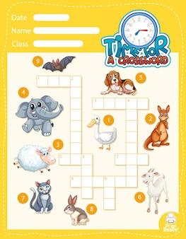 동물에 대한 크로스 워드 퍼즐 게임 템플릿