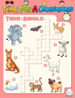 動物についてのクロスワードパズルゲームテンプレート