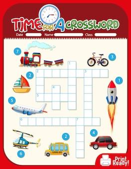 교통에 대한 크로스 워드 퍼즐 게임 템플릿