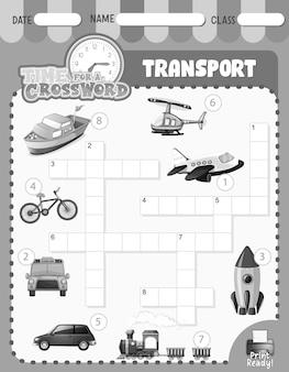 交通機関に関するクロスワードパズルゲームテンプレート