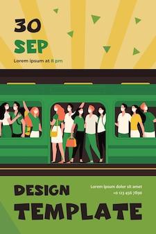 地下鉄の電車の中で立っているマスクの人々の群衆。公共交通機関、乗客、通勤者フラットチラシテンプレート
