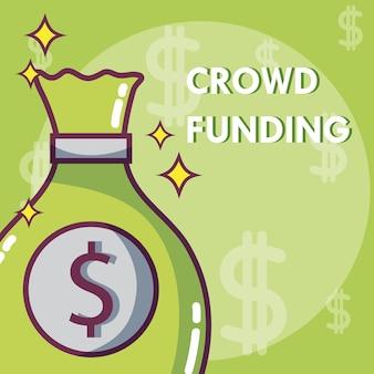 クラウドファンディング寄付と投資コンセプト