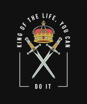 Корона и мечи