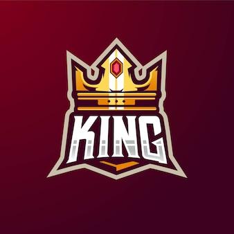 Дизайн логотипа талисмана короны короля
