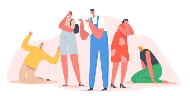 泣いている人の概念。悲しい男性と女性のキャラクターは、否定的な感情、涙が降り注ぐ、気分が悪い、憂鬱、悲しみ、悲しみの感情で動揺している男性と女性を表現します。漫画のベクトル図