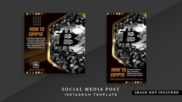 암호화 통화 소셜 미디어 게시물 템플릿