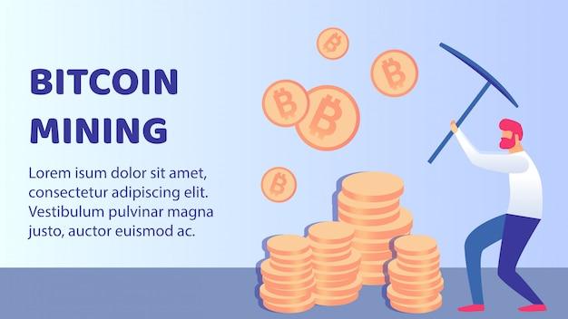 Криптовалюта, биткойн-майнинг плоский баннер