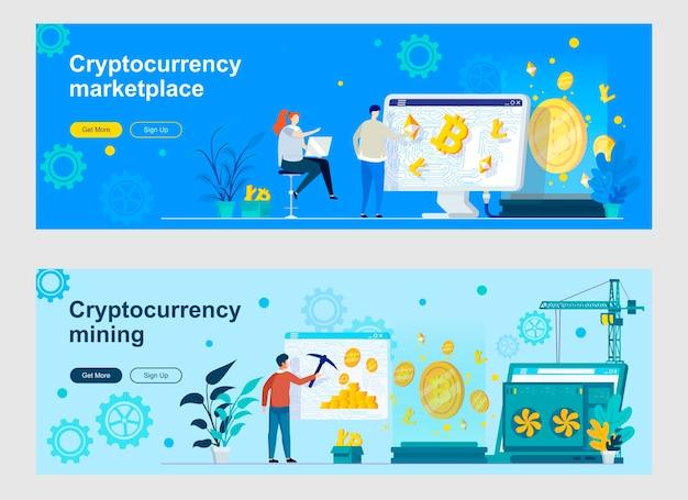 暗号通貨のランディングページセット