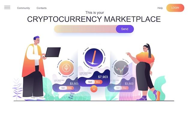 ランディングページの暗号通貨マーケットプレイスwebコンセプト