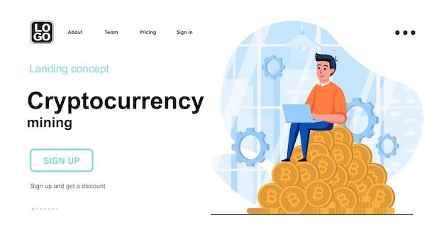 人々のキャラクターと暗号通貨マイニングランディングページテンプレート