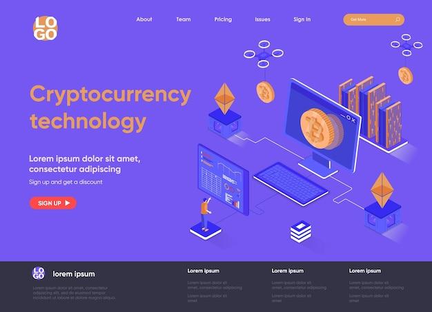暗号通貨技術3dアイソメトリックランディングページのイラストと人物のキャラクター