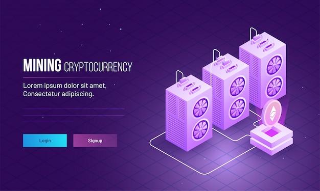 鉱山cryptocurrencyの概念のためのエテリアムサーバー。
