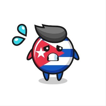 Значок талисмана флага кубы с испуганным жестом, милый стиль дизайна для футболки, наклейки, элемента логотипа