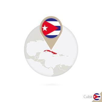 キューバの地図と円の旗。キューバの地図、キューバの旗ピン。地球のスタイルでキューバの地図。ベクトルイラスト。