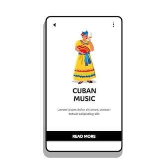 Кубинская музыка слушает и курит сигару женщина