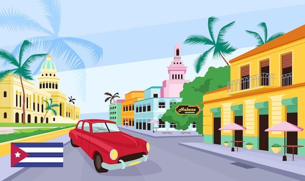 キューバの古い通りフラットカラーイラスト